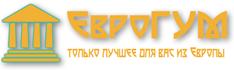 ЕВРОГУМ